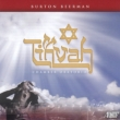Tikvah : Uzee Brown Jr / Uzee Brown Society of Choraliers, Red Clay Saxophone Quartet, etc