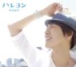 �n������ ���ؔ� �yCD+DVD/������萶�Y�z