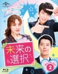 �����̑I�� Blu-ray Set2