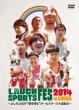 Laugh Sports Fes 2014