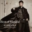 Musical Best
