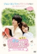 Heartstrings The Movie Part 2