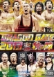 Dragon Gate 2013 �H�̐w