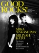 GOOD ROCKS! Vol.51�@
