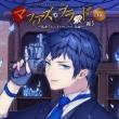 Mafia`s Blood Situation Cd Mafia`s Blood Vol.5 -Sousakan Jail No Futatsu No Houyou-Cv Ishikawa