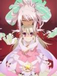 Fate/Kaleid Liner Prisma Illya 2wei! 1