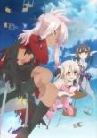Fate/Kaleid Liner Prisma Illya 2wei! 3