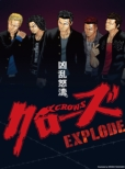 Crows Explode Premium Edition