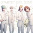 Uta No Prince Sama Quartet Idol Song