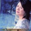 Mori Masako Best 15-Ima Anatahe-