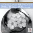 Triple Concerto, Septet : Bronfman, Shaham, Mork, Zinman / Zurich Tonhalle Orchestra