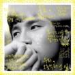 5th Mini Album: One Fine Day