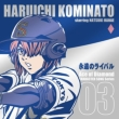 Tv Anime[ace Of Diamond]character Song Series Vol.3
