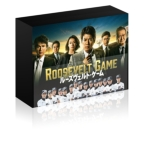 Roosevelt Game Blu-Ray Box