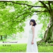 Sasayaki Ha ' Crescendo'