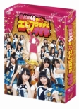 Ske48 No Ebi Friday Night DVD-BOX