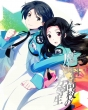 The Irregular At Magic High School Kyuukousenhen 2