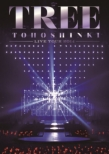 TOHOSHINKI LIVE TOUR 2014 -TREE-[Standard Edition] (2DVD)