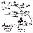 Wagakki Disney Music Selection
