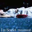 I' m Scarlet (+DVD)
