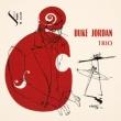 Duke Jordan Trio