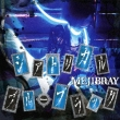 Theatrical Blue Black (+DVD)[First Press Limited Edition A]