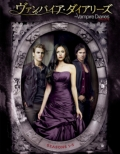 The Vampire Diaries S1-S5 Complete Box