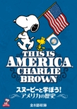 This Is America.Charlie Brown