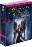 The Vampire Diaries S4 Set1