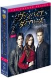 The Vampire Diaries S4 Set2