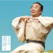Gokaido Kumosuke 9 Ohatsu Tokubee/Funatoku
