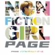 Non-Fiction Girl