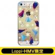 Iphone�P�[�X(����)�A�i�Ɛ�̏��� Loppi & Hmv����
