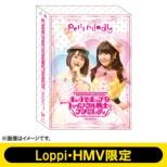 1st Live�@Blu-ray