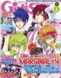 Dengeki Girl' s Style (�f���Q�L�K�[���Y�X�^�C��)2014�N 8����