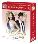 Big Thing Dvd-Box