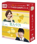 Seeking Love Dvd-Box 2
