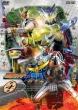 Kamen Rider Gaim 10