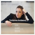 Chopin 24 Preludes, Prokofiev Piano Sonata No.7, Schubert : Avdeeva (2CD)