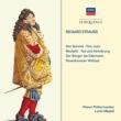 Don Quixote, Don Juan, Macbeth, Tod und Verklarung, Le Bougeois Gentilhomme, etc : Maazel / Vienna Philharmonic, Gulda(P)(2CD)
