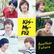 Another Future �y���񐶎Y�����B (CD+DVD)�z