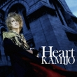 Heart (+DVD)[First Press Limited Edition]