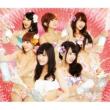 Sekai No Chuushin Ha Osaka Ya-Nanba Jichi Ku (CD+2DVD)[Type-M First Press Limited Novelty 2 Types]