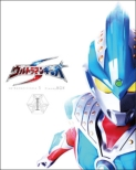 Ultraman Ginga S Blu-Ray Box 1