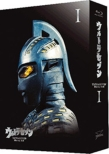 Ultra Seven Blu-ray BOX 1