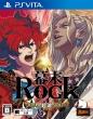 ����rock ����(�E���g���\�E��)