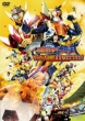 Gekijou Ban Kamen Rider Gaim Soccer Dai Kessen!Ougon No Kajitsu Soudatsu Hai!
