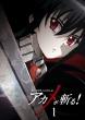 Akame Ga Kiru! Vol.1
