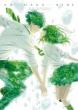 Ao-Haru-Ride Vol.6