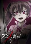 Akame Ga Kill! Vol.3